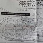 DSC_0080_TRIPART.JPG